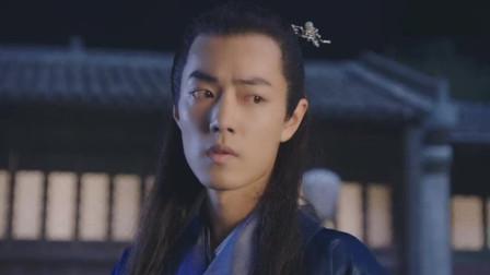 《哦!我的皇帝陛下》第二季,赵露思酒后吻上谷嘉诚,太甜腻