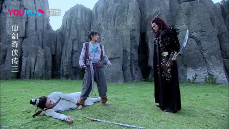 仙剑奇侠传:景天答应魔尊重楼,完成自己的三个愿望就跟他决战!