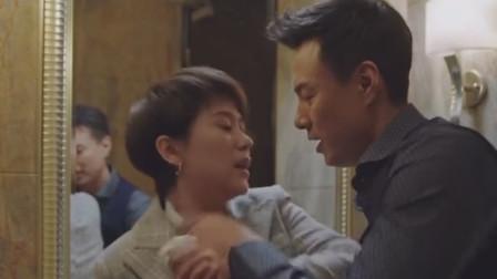 小欢喜:童文洁职场被上司欺负,不料方圆知道后,场面一度失控
