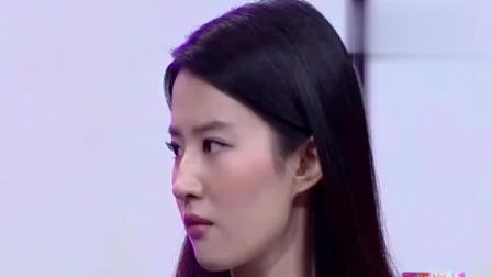 天天向上:欧弟表白刘亦菲,宋承宪吃醋直接送上一束玫瑰花