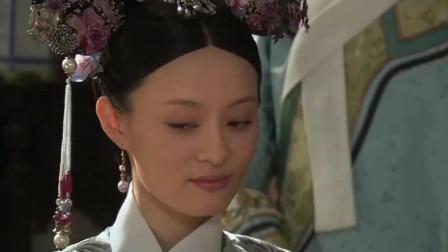 甄嬛传:侍女送来点心,华妃不屑的吃,反倒是沈眉庄吃的怡然自得