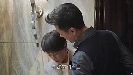 小欢喜:董文洁醉酒,雷蒙德闯进洗手间被小金看到