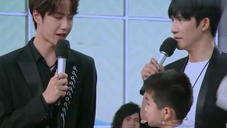 天天向上:王一博被小男孩叫王漂亮,肖战在旁从椅子上笑翻