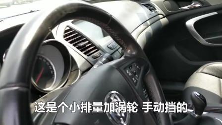 农村小伙二手车市场看车,09年别克君威报价5万多,最低啥价能买