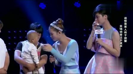 妈妈咪呀:张柏芝居然哭的如此悲痛!看到母子痛苦分离,评委哭了