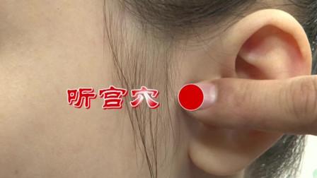 老是耳鸣怎么办?学学视频中的按摩方法可以缓解症状
