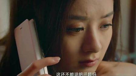 女汉子真爱公式:女汉子喜欢上少爷,不料公式却推算出总裁才是她的真爱,虐心