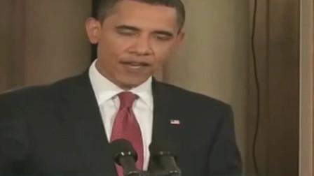 美国警察的权威,奥巴马都得低头道歉,实在是太霸气了!