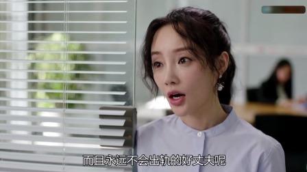 读心:李小璐真是啥样气质都能扛住!沉稳职业律师,秒变朋克少女