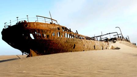 非洲古老沙漠现巨大货船,它到底从何而来?难道真是时空转移