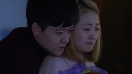 婚姻历险记:邱冬阳浪漫示爱武林飞,只为安抚其受伤的心灵!
