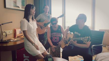 说好的幸福呢 歌手/嘉琪,吉他/蓝图,卡宏/保罗