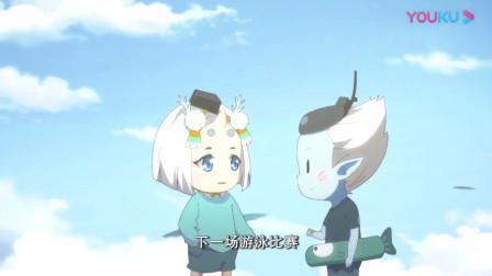 《阴阳师》:雪童子要参加游泳比赛?你把游泳池冻住别人还怎么游啊