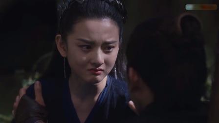 缥缈录:宋祖儿太美了!羽然自责姑娘们因她而死,姬野暖心安慰