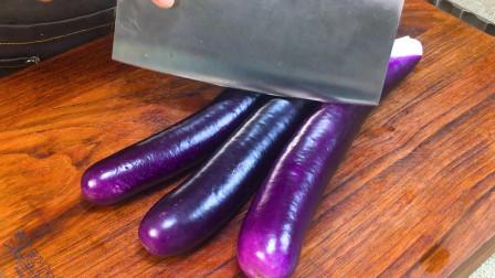 茄子新做法,不炒不腌不煮,一道外婆家的私房菜,吃一次就忘不了