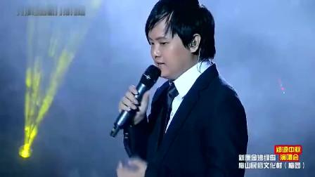刀郎的歌就是好听,郑源现场演唱《披着羊皮的狼》,超高难度的歌