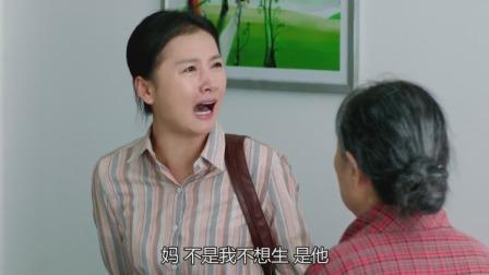伦理:婆婆借钱却抱怨儿媳不会生育,儿媳怒了,当场暴露丈夫秘密