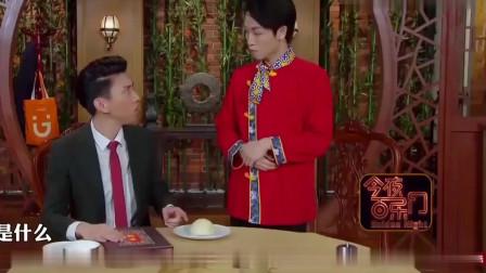 今夜百乐门:水底捞火锅店真唬人!世界至尊顶级甜品是豆沙包!真尴尬!