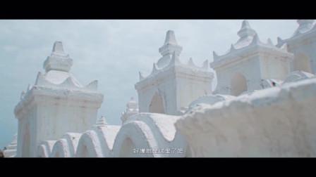 深入万塔之国——缅甸,完成一项艰巨而神秘的任务!