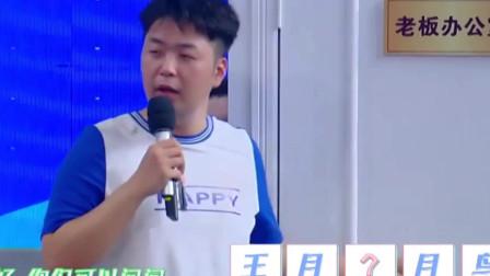 快乐大本营:赵今麦猜人名全程一脸懵,和吴昕两人傻傻分不清楚,太逗了!