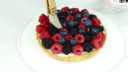 法式水果塔教学,在家也能做哦,法式西点,甜品,烘焙,蛋糕