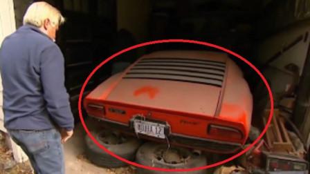 72岁大爷想起40年前买的兰博基尼,后备箱一开,惊呼赚大发了!