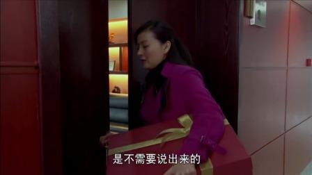 情感片:妹夫跟姐姐在屋里谈事,怎料妹妹竟在外面听得清清楚楚