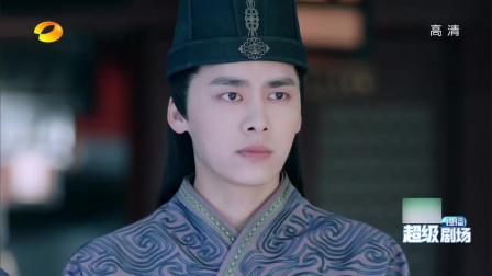 青云志:李易峰救赵丽颖心切,不料却中了陷阱,还好被云舒所救