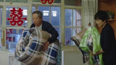 读心:新婚妻子以为大哥睡沙发,不料大哥一开口,新娘顿时蒙了!