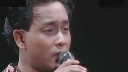 张国荣在告别演唱会上《风继续吹》唱哭了自己,唱哭了观众,太感人了