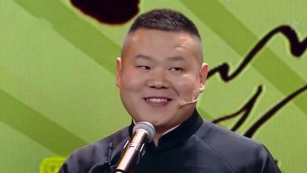 德云社歌王同台拼唱功