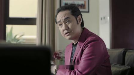 人民的名义:赵立春唯一一次出镜,那时候李达康还是个年轻小伙