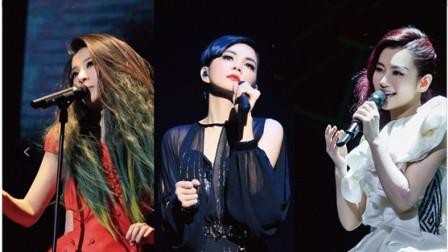 出道18年的华语乐坛女子组合,他们排第二,恐怕没人敢排第一!
