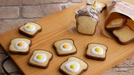 吐司加煎蛋?其实这些都是饼干,奇特的造型饼干