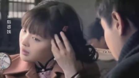 米脂婆姨:特务监视特工美女接头,怎料一面镜子就了他们,