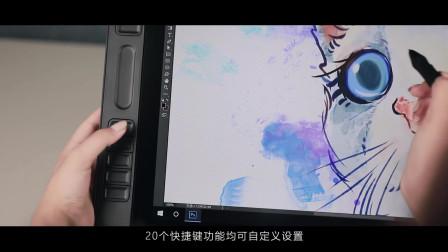 HUION/绘王Kamvas Pro 22(2019)款数位屏,全帖合、120% sRGB色域