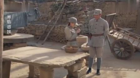 米脂婆姨:大领导拿红枣讨好农村姑娘,谁知下秒姑娘羞涩得低下头