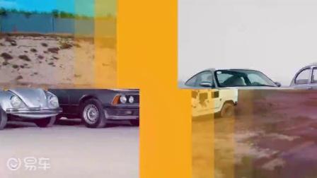 白话5分钟: 配置选得对, 享受才到位, 全新BMW X5购车