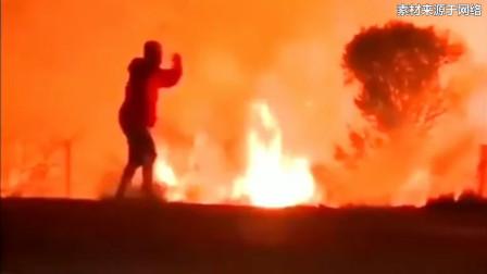 地球之肺在燃烧 亚马逊雨林大火创纪录 浓烟致圣保罗白天变黑夜