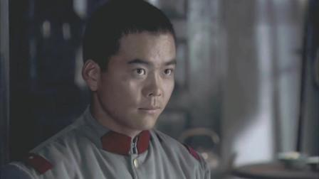 闯关东:小伙奉传武之命来照顾鲜儿