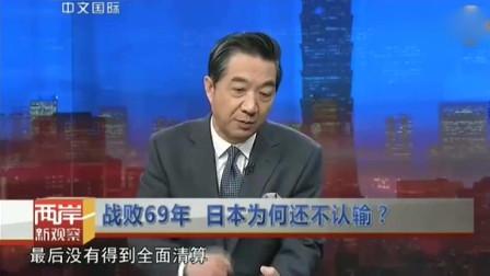 张召忠:为何日本敢挑衅中国,而忌惮美俄,局座分析一针见血