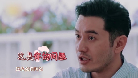 """黄晓明掀起""""明学热"""",霸道言论遭吐槽,今天你""""踩""""明了吗?"""
