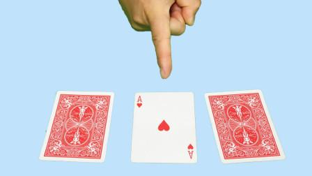 街头常见骗局:猜3张牌的游戏,无论怎么猜都猜不对!其实特简单