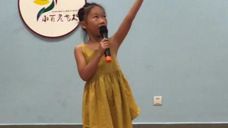 8岁/歌唱:然儿日常歌唱练习《妈妈格桑拉》