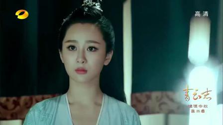 青云志李易峰和赵丽颖好配,这段看着太好看啦,观众都满脸羡慕