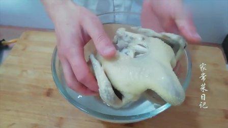 厨师长教你白切鸡的正确做法,营养美味不油腻,比红烧鸡好吃多了