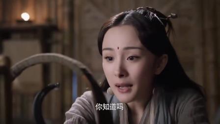 三生三世:杨幂悉心照料赵又廷,赵又廷看见被随手搁置的扇子
