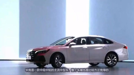 全新传祺GA6正式上市,油耗6.1L,起售价10.88万起!