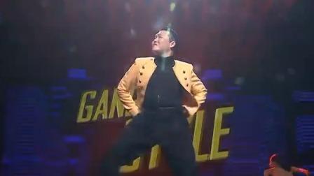 歌舞《江南style》PSY鸟叔