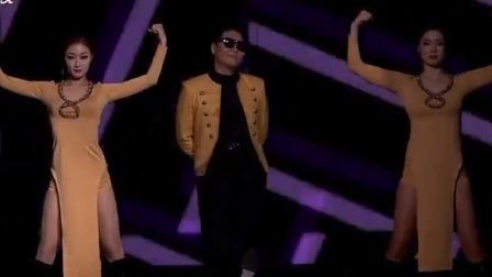 歌舞《DADDY》PSY鸟叔
